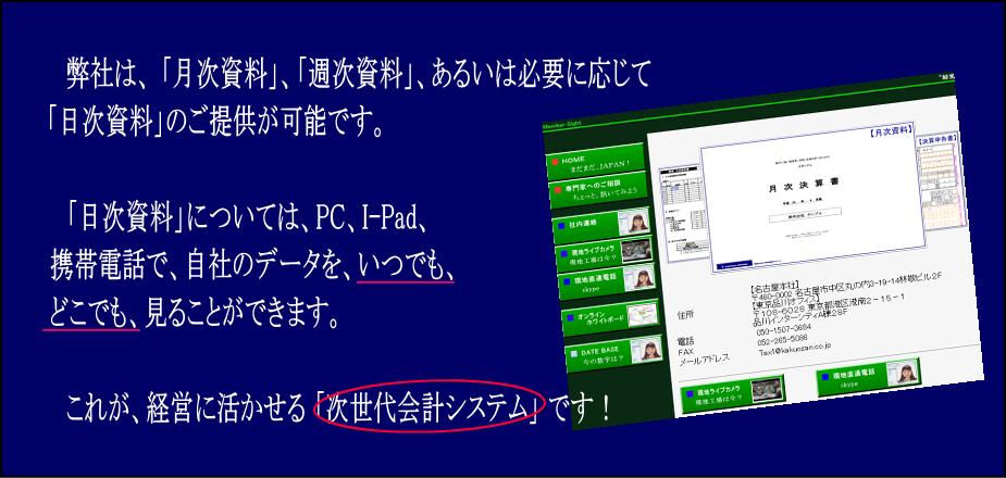 image203