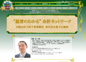 imageoyaku
